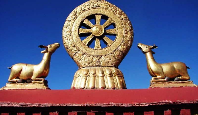 Qu'est ce que le Dharma ?