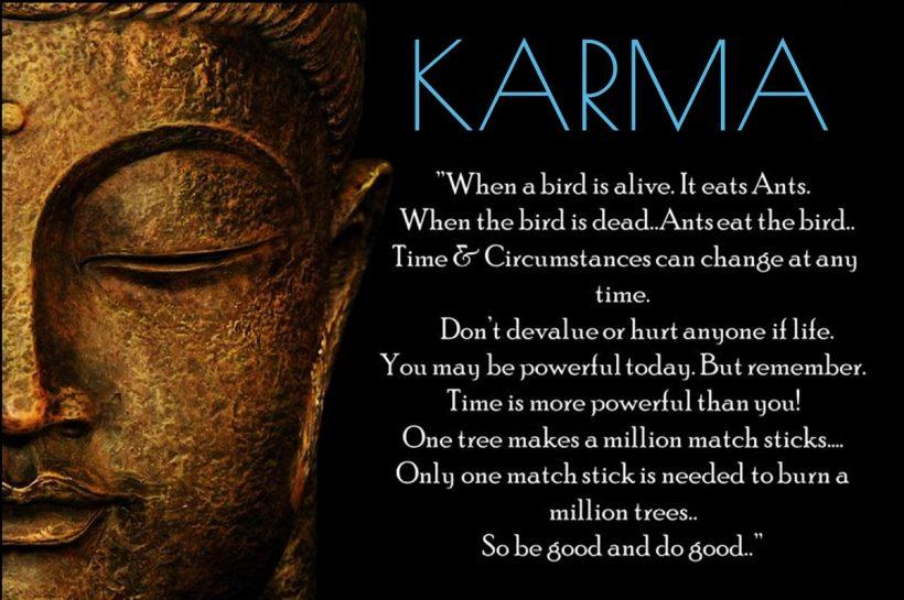 C'est quoi le Karma ?